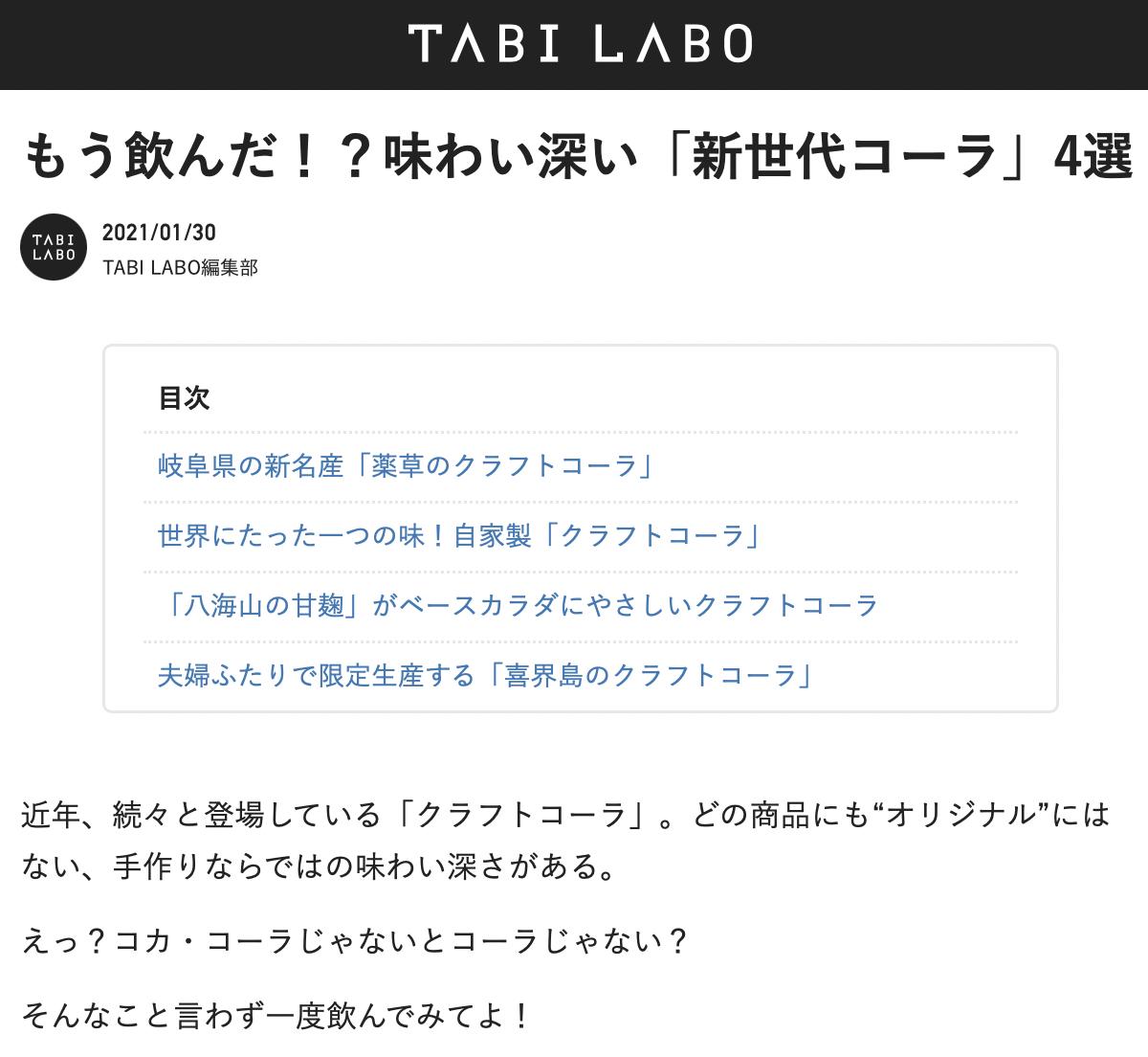 tabilabo
